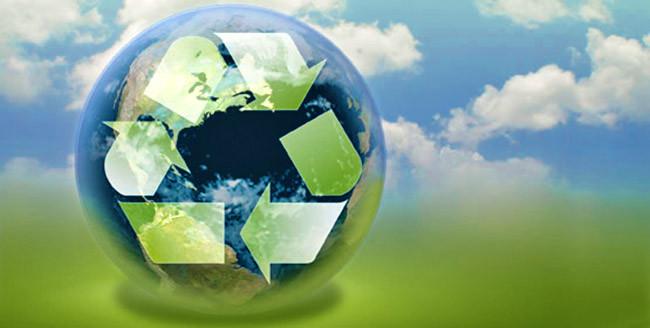 Обеспечение экологической безопасности в области обращения с опасными отходами I-IV кл. опасности