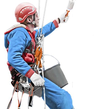 Безопасность при выполнении работ на высоте